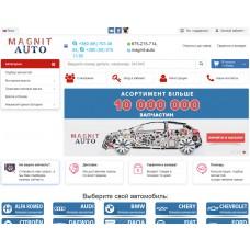 Купить - Готовый интернет магазин Автозапчастей