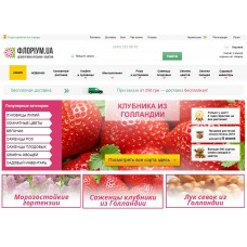 Купить - Готовый интернет магазин Цветов