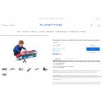 Купить - Интернет магазин детских товаров (светлый, очень легкие страницы)
