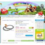 Купить - Готовый интернет магазин детских товаров (возможности настойчивого брендирования, неплохо якориться в сознании)