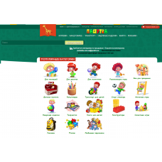 """Купить - Интернет магазин детских товаров (навигация с правой стороны, """"легкий"""" дизайн страниц сайта)"""