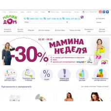 Купить - Готовый интернет магазин детских товаров (легкие страницы и приятный адаптивный дизайн)