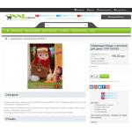Купить - Готовый интернет магазин детских товаров (контраст, стили с PNG)