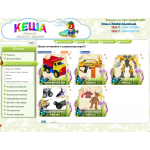 Купить - Интернет магазин детских товаров (недорогое Бренд решение)