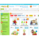 Купить - Готовый интернет магазин детских товаров (ярко, современно)