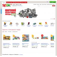 Купить - Интернет магазин детских товаров (яркий, современный дизайн)