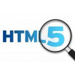 HTML5. НОВОЕ ПОКОЛЕНИЕ - НОВЫЕ ВОЗМОЖНОСТИ