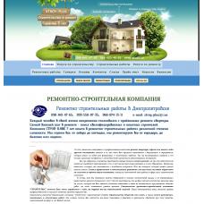 Купить - Готовый сайт по Строительству